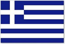 In partenza per la Grecia…